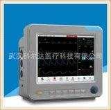 新生兒多參數監護儀心電病人監護儀