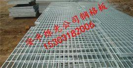污水处理厂用钢格板 污水处理厂用钢格栅 踏步板