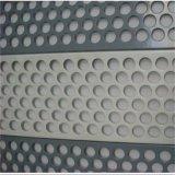 冲孔消音板 机房用冲孔消音板 冲孔消音板厂家
