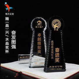 奮發圖強水晶獎杯 公司企業周年慶典表彰  廠家現貨
