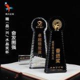 奮發圖強水晶獎盃 公司企業週年慶典表彰  廠家現貨