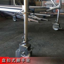 苏州碗扣脚手架 10米快装平台 双宽70度斜爬梯架 活动手脚架厂家