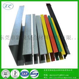 供应玻璃钢建材 优质玻璃纤维C型材厂家 玻璃纤维槽型材规格定做