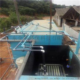 佛山市学校食堂生活污水处理设备 食堂一体化污水处理设备