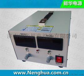 大功率充电机,锂电池充电机,可调恒流恒压充电机