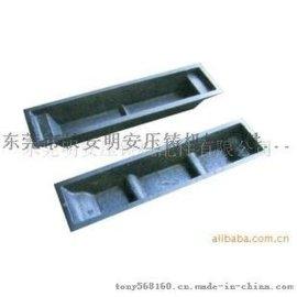 铝合金 |锌合金料槽  容量10--12KG压铸配件厂家直销