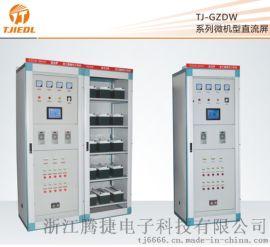 TJ/腾捷 GZDW-40AH/110V