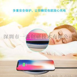 7.5W桌面手机无线充电器X3QI中性产品