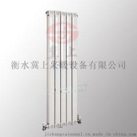 冀上銅鋁複合散熱器 銅鋁暖氣片 家庭裝飾暖氣片