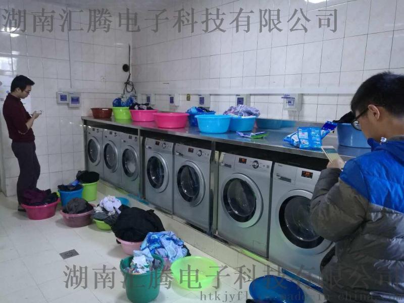 湖南株洲自助滾筒洗衣機哪余有