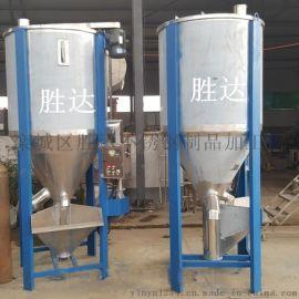 贵州贵阳聚氯乙烯塑料片料搅拌机 不锈钢混料机