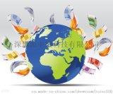 安全比特币数字资产交易系统开发