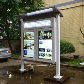 杭州户外双屏液晶触摸广告机,高端信息查询一体机