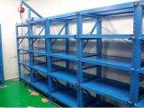 全國供應全開式抽屜式模具架 標準半開式模具貨架 重型擺放模具專用架