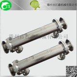 香港化工冷凝器 OEM加工