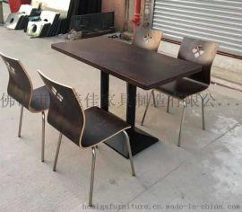 分体四人位餐桌椅,广东鸿美佳定制四人位餐桌椅