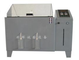 盐雾腐蚀试验箱(YWX/Q-150)