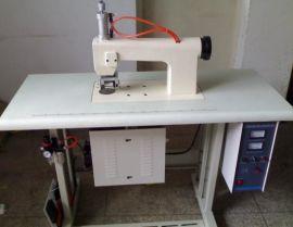 手提袋焊接设备超音波熔接机