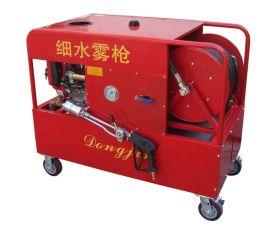 江苏东进移动式高压细水雾枪QXWL8/30BQ-T125-DJ
