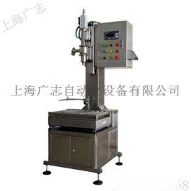25L半自动灌装机液体称重式灌装机带压盖机