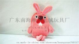 粉红波兔零钱包