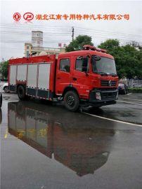 消防车厂家直销东风6吨泡沫消防车13872855119