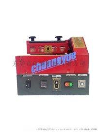 供应创越CY1702热熔胶过胶机 珍珠棉过胶机 制鞋上胶机