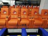 供應中高端家庭影院沙發 電動vip影院沙發 高品質商業影城沙發座椅