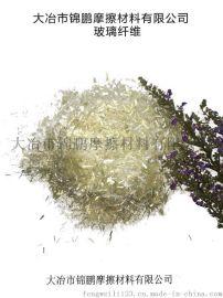 玻璃纤维 有机纤维耐温高,抗腐,隔热、隔音,抗拉