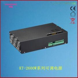 工业机械仪器110V29A3200W带直流 大功率电源 工控设备开关电源