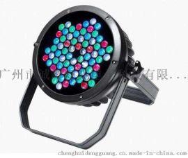 LED全彩铸铝帕灯厂家,LED帕灯厂家