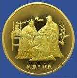 金银币加工制作纪念币定做 纯金金币纪念章定制 年会福利金银纪念币