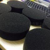 廠家大促 圓形洗車海綿 清洗玻璃海綿 包裝海綿內襯 黑色圓形海綿