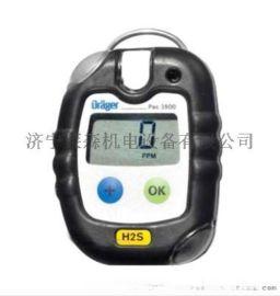 德尔格单一气体Pac 7000检测仪低价**