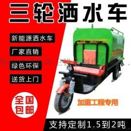 上海新能源电动洒水车