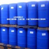 99.9含量金沂蒙乙酸乙酯国标工业醋酸乙酯