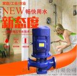 ISG管道增压泵离心泵锅炉泵循环泵消防泵