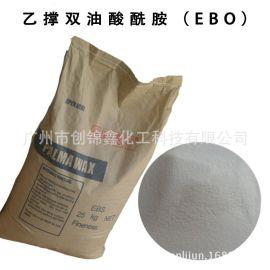同城优惠价:乙撑双油酸酰胺(EBO) 颜料研磨剂、颜料分散剂 广州**
