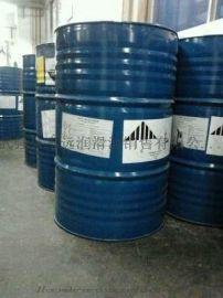 石蜡油 橡胶填充油 白油 环烷油