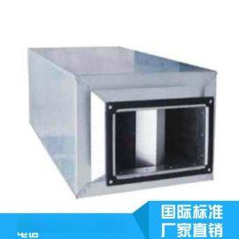 厂家直销供应镀锌铁皮风管消声器 消声弯头 微穿孔板消声器
