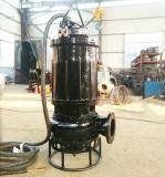 自搅拌潜水泥沙泵-双搅拌浓度高效率快