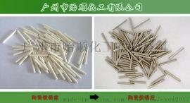 贻顺Q/YS.602环保型低磷化学镀镍水含磷<5%