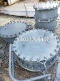 水平吊盖板式平焊法兰人孔质优价廉的厂家