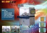 供應自動COB固晶機SC-DB868,綁定行業設備,電子產品製造設備貼片機