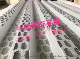 金属板装饰冲孔板-外墙装饰网-简洁实用的装饰材料