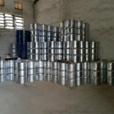 出售工業溶劑N-甲基