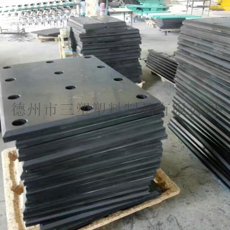 高耐磨煤仓衬板 upe超高板溜槽料斗内衬