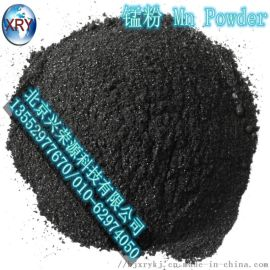 锰粉,电解锰粉,超细锰粉