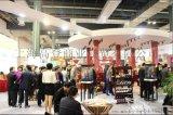 2018中国国际酒业博览会(简称:中国酒博会)