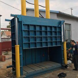 临沂不锈钢废铝压包机 山东金亿定做大型金属打包机